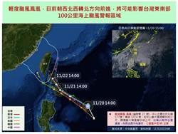 鳳凰不夠狂!史上最晚侵台颱風竟在12月