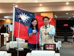 林燕祝帶國旗質詢 黃偉哲簽名認同中華民國顧主權