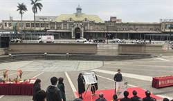 新竹大車站計畫 交通部通過了