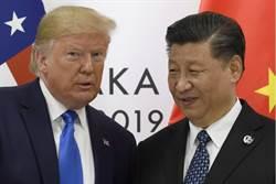 習近平今年不再出國 中美貿易協議只能看明年