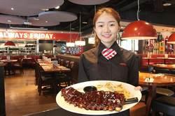 搶跨年餐飲商機 星期五餐廳與德州鮮切牛手排「煙火餐券」開賣