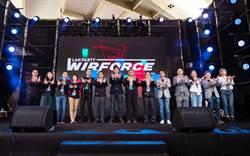 歷年來最大型的WirForce 2019開幕 今年好玩好逛又好吃!
