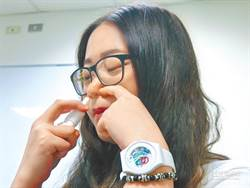 常用鼻腔噴劑會喪失嗅覺?專家這樣說