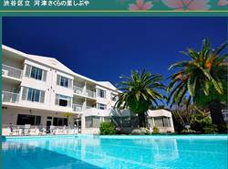 澀谷區買拍AV片的旅館當國民旅社而挨告  法官拍板認定「沒問題」