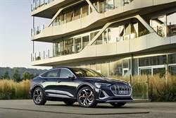 Audi e-tron Sportback洛杉磯車展耀眼首發 燈光科技 獨步車壇