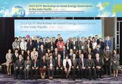 台美日澳 促印太區良善能源治理