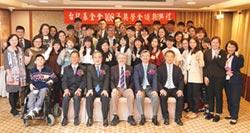 台肥基金會獎學金 36位學子獲獎
