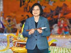 蔡總統指真的回流 不要唱衰台灣