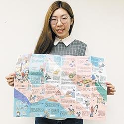 台南藝級棒 摺頁地圖報你知