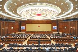 人大釋法預警 未干預香港司法