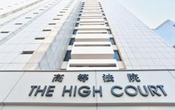英國威脅停止向香港派遣法官  惹來網民譏諷