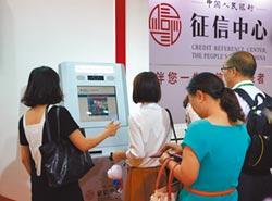我見我思:白德華》中國特色的社會信用