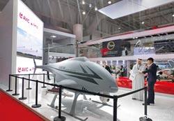 陸製U-8EW無人機 杜拜航展首秀