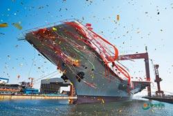 陸國產航母過台海 入南海