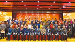 北京台灣會館舉辦 第五屆海峽兩岸書畫名家交流展