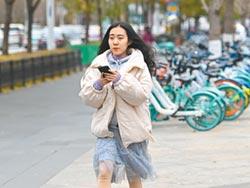 瀋陽市民體驗5G手機