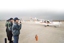 自製新能源電動飛機在瀋首飛