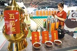 清熱解毒 中國人吃苦當吃補