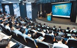 區塊鏈發展 台灣須換檔加速