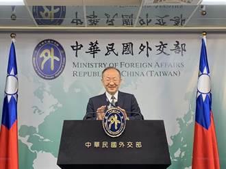 APEC峰會美接手? 外交部:近期會決定