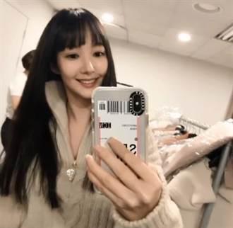 韓國實境綜藝《我耳邊的糖果》中天首播 「金秘書」句句甜情話!