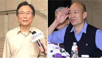 村長不選開嗆民進黨!網友:跟謝龍介一樣