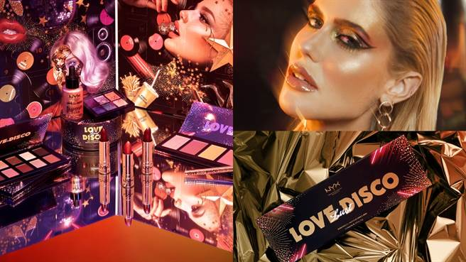 NYX推出聖誕彩妝「愛慾派對」系列。(圖/NYX Professional Makeup提供)