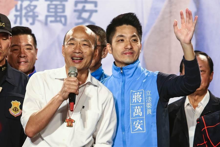 國民黨總統候選人韓國瑜(左)18日晚間參加國民黨立委蔣萬安(右)造勢晚會,受到民眾熱烈的歡迎。(資料照片,鄧博仁攝)