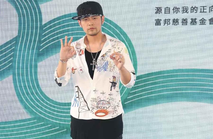 蔡康永認為超越林志玲的EQ王,是很做自己的周杰倫。(中時資料照片)