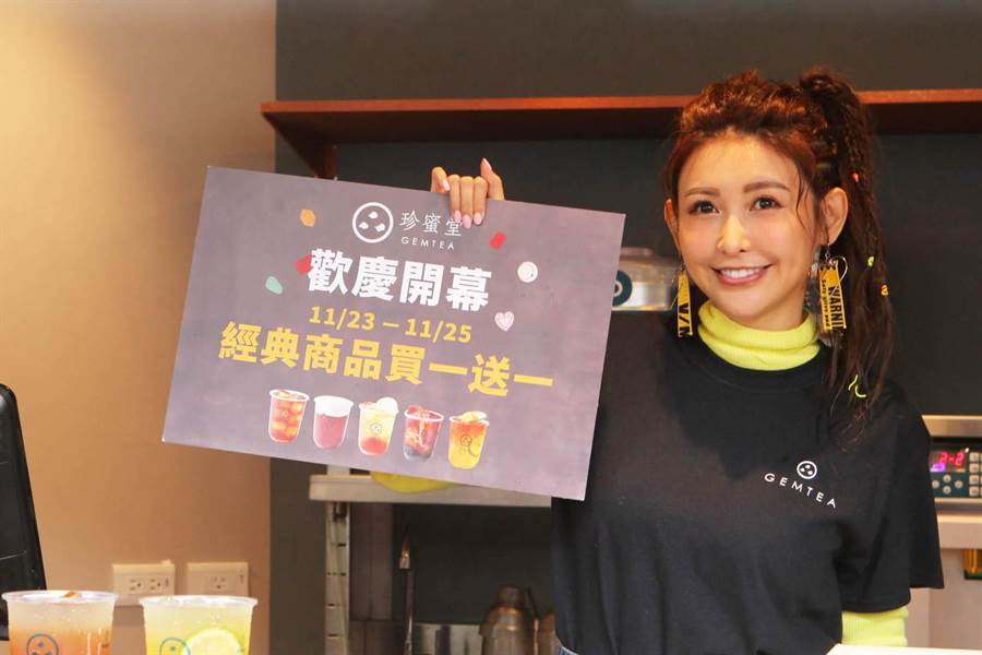 愷樂加盟飲料店11月23日正式開幕,飲品買一送一活動。(珍蜜堂提供)