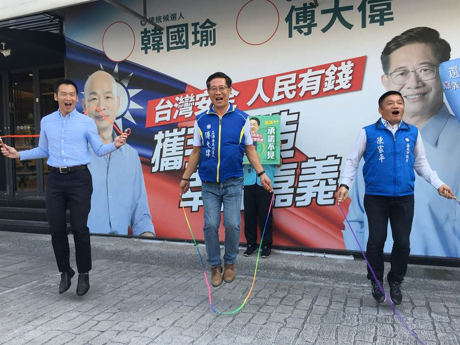 藍軍立委參選人傅大偉(中)、議員鄭光宏(左)、陳家平(右)跳繩,酸中央跳票。(廖素慧攝)