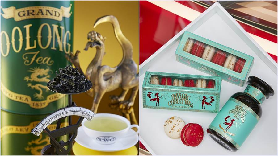 TWG Tea皇家文山包種茶及聖誕節限量茶香馬卡龍。(圖/TWG Tea提供)