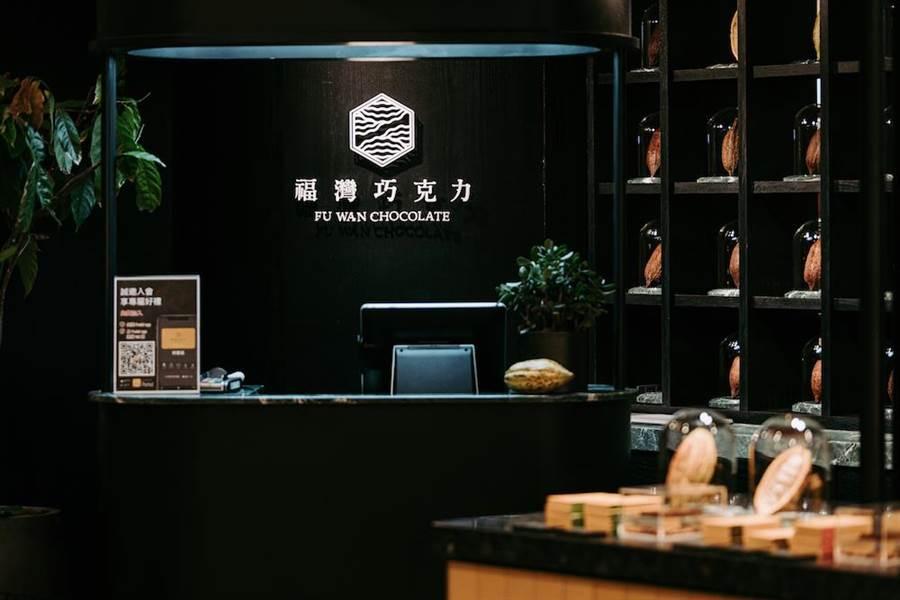 福灣巧克力台北101直營店。(福灣提供)