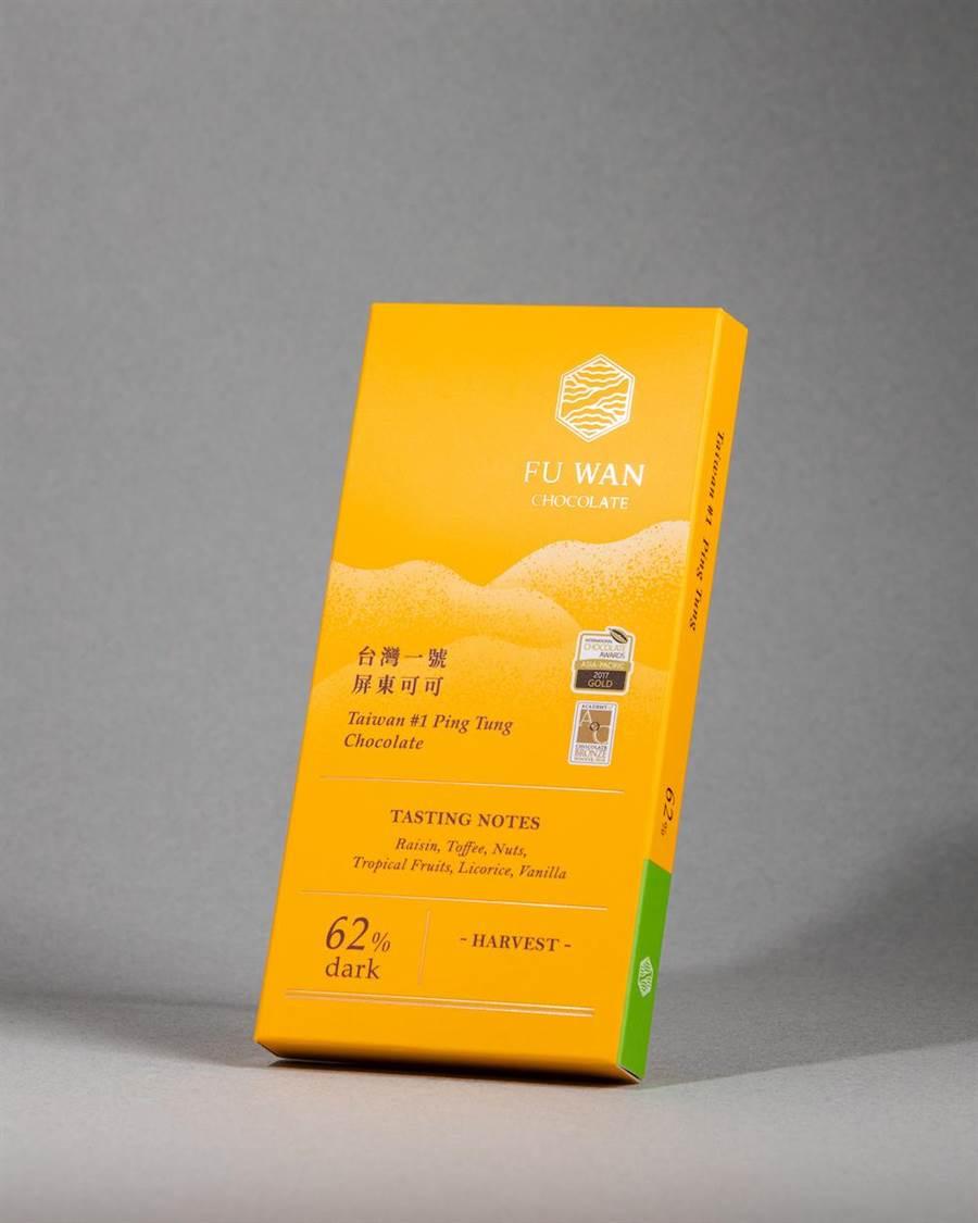 台灣一號屏東黑巧克力62%,280元。(福灣提供)