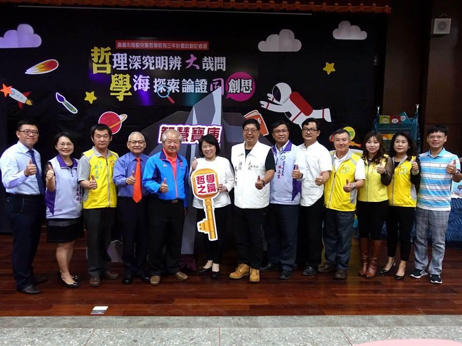 嘉義市長黃敏惠與教育界、議員們期許兒童培養思辨能力。(廖素慧攝)