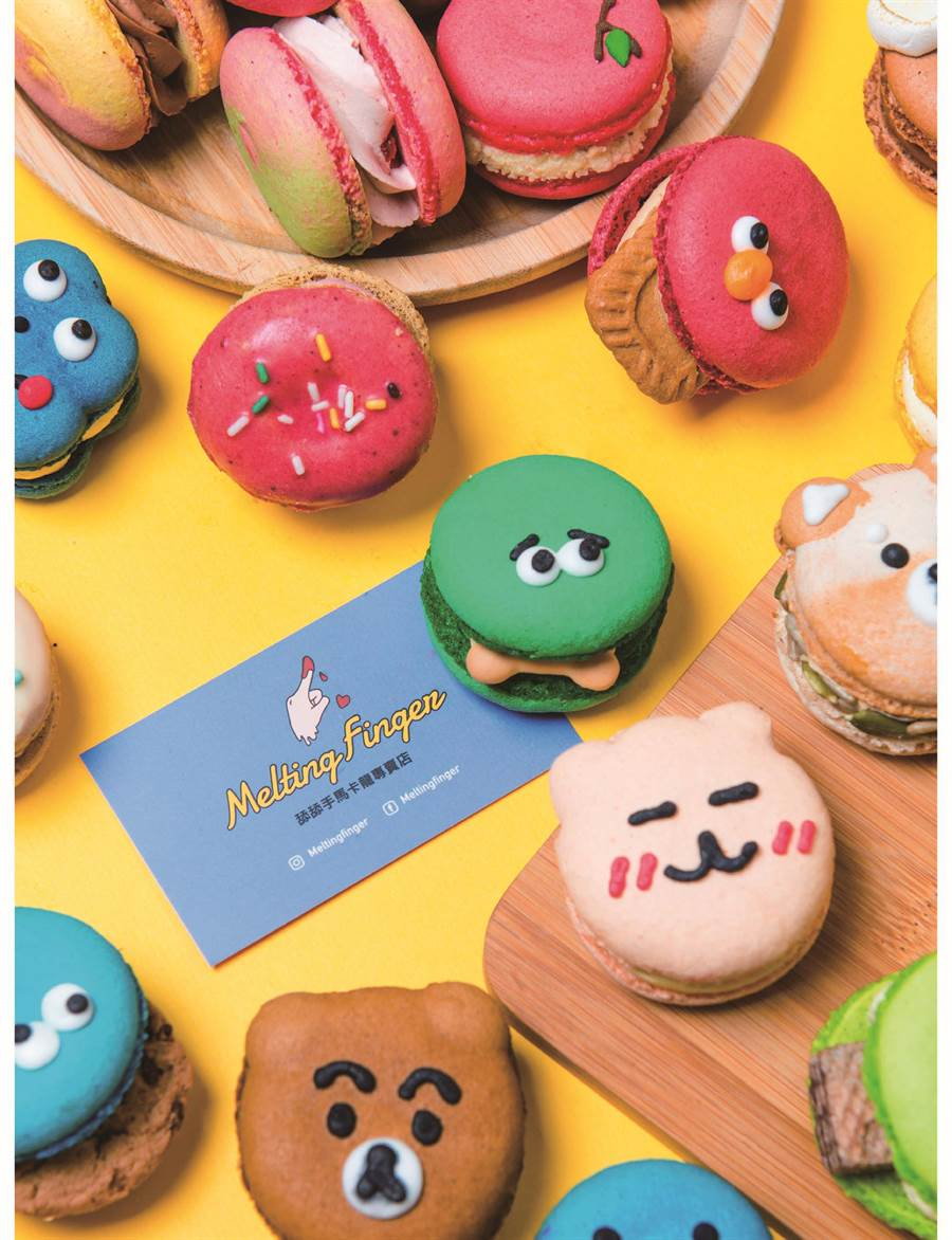 SOGO忠孝館韓國美食展,Melting Finger韓國馬卡龍,有不同可愛造型,每盒原價400元、特價350元。(SOGO提供)