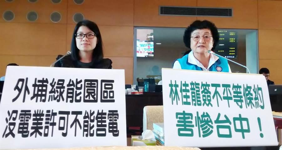 台中市議員張瀞分(右)、張廖乃綸在市議會警消環衛業務質詢中,抨擊這是一項極為不平等的契約,要求市府盡快處理解決。(陳世宗攝)