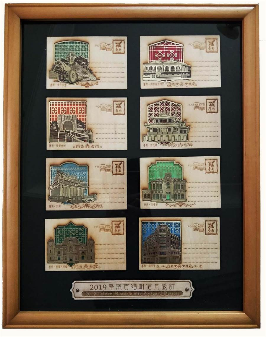 臺南銅話典藏明信片 。(台南文化局提供/曹婷婷台南傳真)