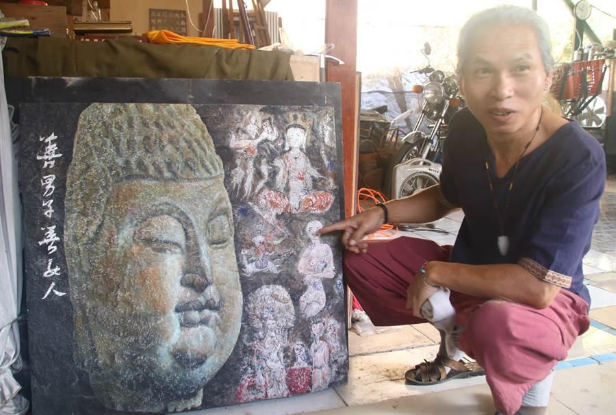▲藝術家勤燕璧仿古創作以『對比古今』方式展現的立體石雕佛像。(楊樹煌攝)