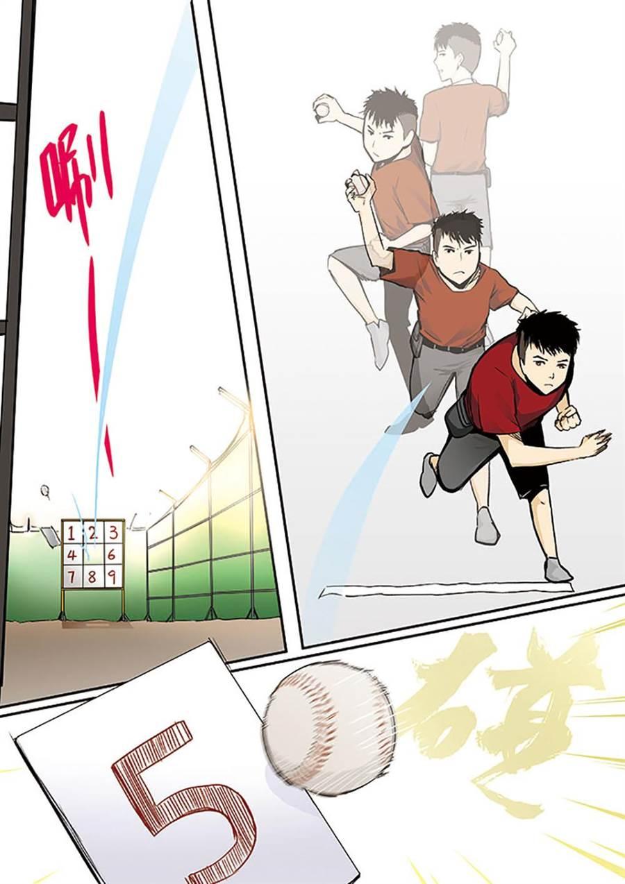 主角阿峰出身夜市,經營九宮格棒球攤。(羊寧欣提供/王寶兒台北傳真)