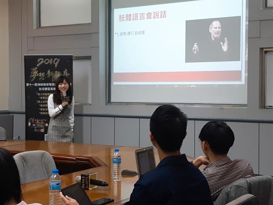 蔡尚樺 主播分享多年主持經驗及提供專業技巧訓練。(時際創意傳媒提供)
