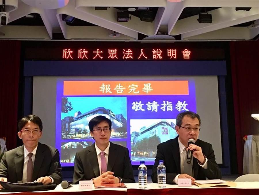 欣欣法說總經理楊喬百(右一)強調,拓新客源仍將引進餐飲櫃位。圖/李麗滿