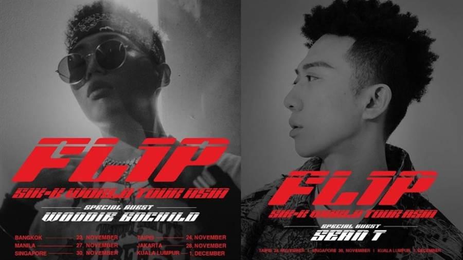 Sik-K將帶著DJ SMMT、有著「時尚狂人」之稱的Woodie Gochild、《2019中國新說唱》選手SeanT(肖恩恩)一起演出。(圖/翻攝自IG)