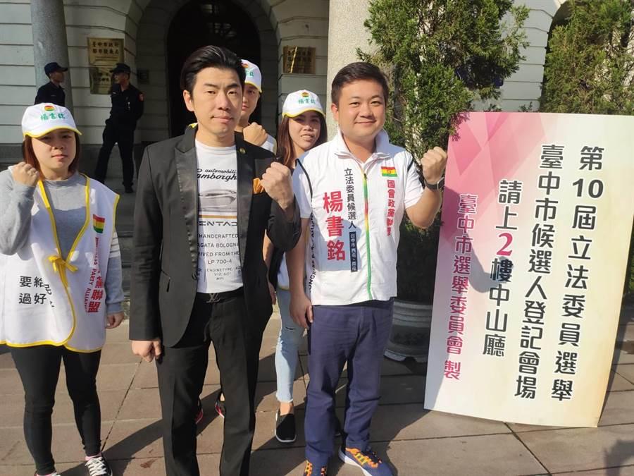 國會政黨聯盟第4選區立委參選人楊書銘(圖右),2度參選再拚前進立法院,喊出修法反同婚。(張妍溱攝)