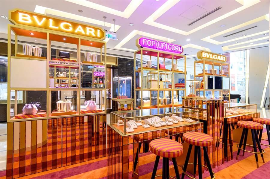 寶格麗在微風廣場打造「POP (UP) CORN」快閃店,店裝以電影院的爆米花店為靈感。(BVLGARI提供)