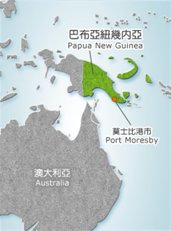布干維爾在巴布亞紐幾內亞東部,與索羅門群島遙遙相望,本周末該島有機會獨立建國。(摘自外交部官網)