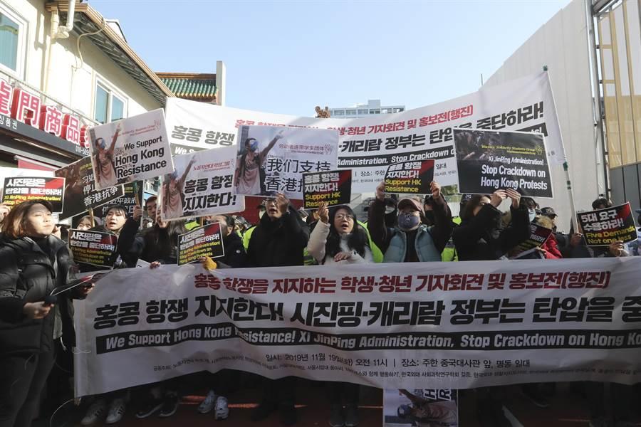 韓國大批群眾前往首爾的中國大使館前示威,表達對香港反送的支持。(圖/美聯社)