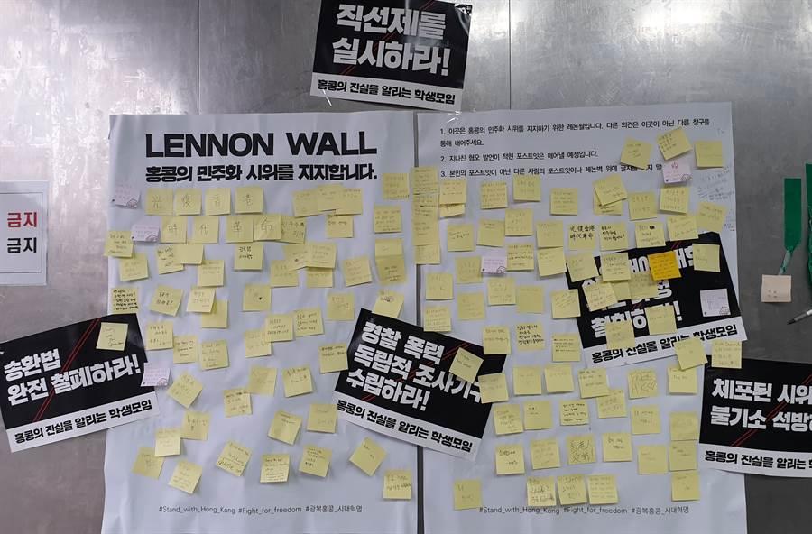 韓國首爾的大學校園內多設有支持香港示威的連儂牆,但卻因此引發陸生與韓生的激烈衝突。(圖/路透)