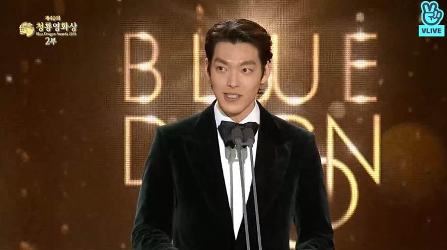 金宇彬抗癌2年半,在第40屆金龍獎首度公開亮相。(圖/翻攝自VLIVE)