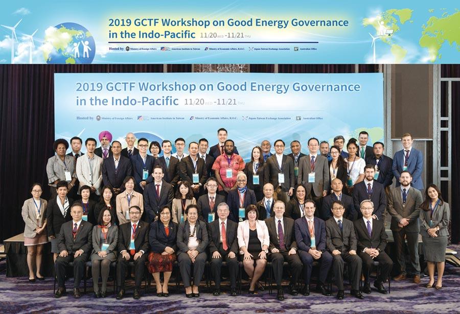 經濟部長沈榮津(前排左六)與出席的美國、日本、澳大利亞官員及講者共賀研討會圓滿成功。圖/台經院提供